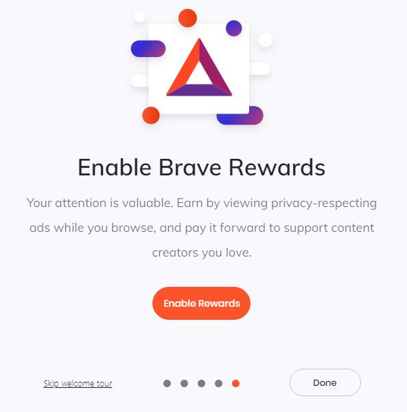 Brave初期設定画面5 広告表示設定
