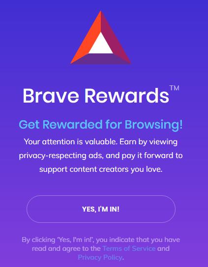 Brave初期設定画面6