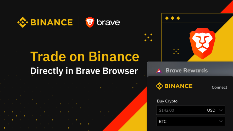 brave_binance