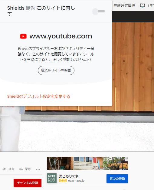 youtube広告表示方法
