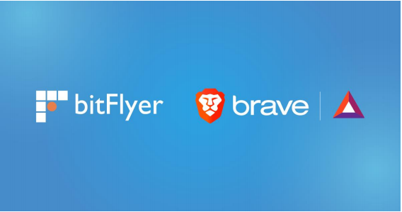 braveとbitflyerが提携