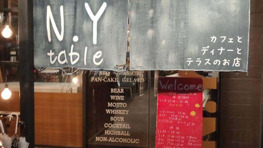 N.Y.table店構え
